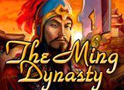 Таинственная Династия Минг (The Ming Dynasty) от Goxbet